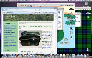 Mac_vms_2