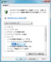 Power_option